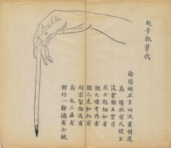 cambridgecalligraphy5.jpg